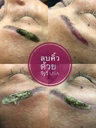 Eyelash extension Patong Phuket Permanent makeup ลบคิ้วภูเก็ตป่าตอง