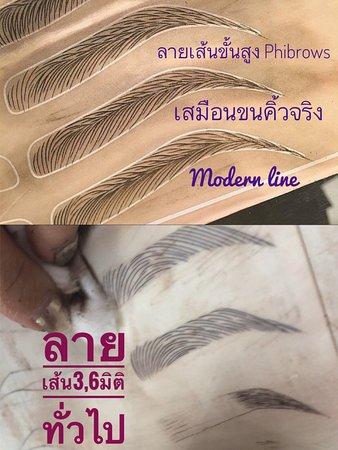 Eyelash extension Patong Phuket Permanent makeup Microblading phuket