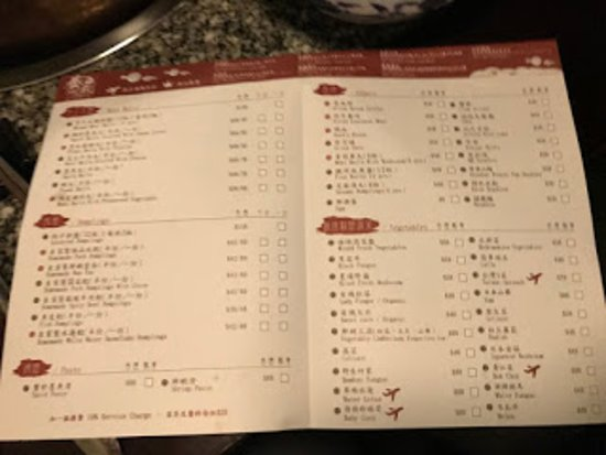 Yangxindian Hot Pot (Tsim Sha Tsui): 養心殿