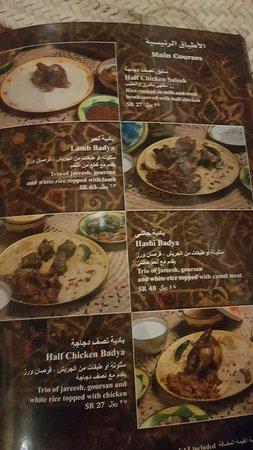 Restaurant saoudien typique