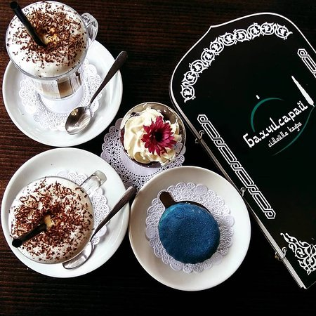 Bakhchisarai: кофе