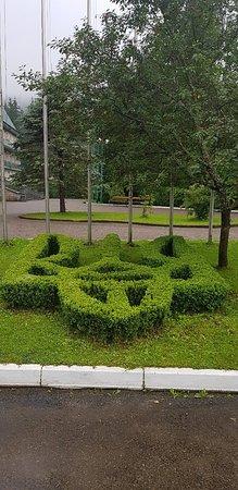Ivano-Frankivsk Oblast, ยูเครน: Ивано-Франковская область