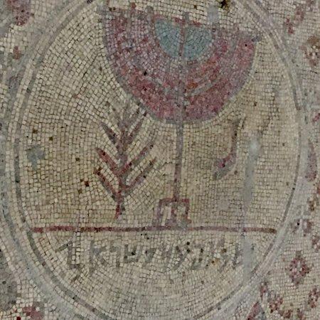 Shalom Al Yisrael Synagogue