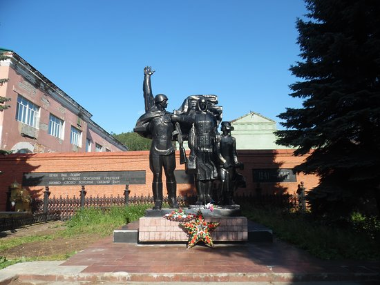 Monument to the Heroes of the Front and Rear