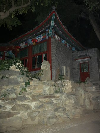 Private Beijing Forbidden City, Summer Palace, Tiananmen Square Day Tour: The Zhuyuan (Bamboo Garden) Guesthouse Hotel is a classical Chinese garden-style structure in a quiet lane west of the Drum Tower in Beijing.