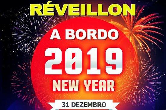 Manaus Reveillon by boat - Reveillon...