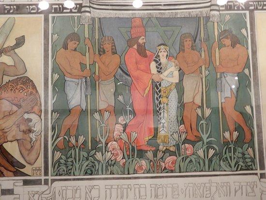 Israel Museum: prototype d'un tapis -triptyque de l'ecole Bezalel