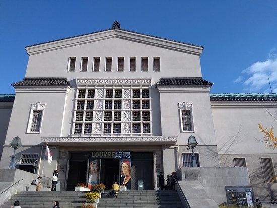 Osaka City Art Museum