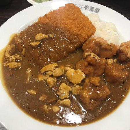 Coco Ichibanya Sakyo-Ku Ichijoji: ココイチカレー