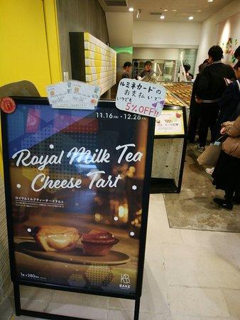BAKE Cheese Tart Lumine Omiya: 期間限定ですよ