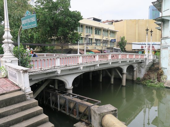 ‪Phitthaya Sathian Bridge‬