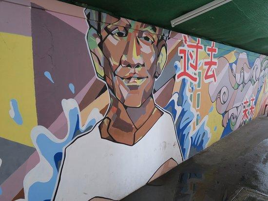 Talad Noi Wall Art