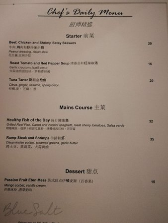 Outrigger Konotta Maldives Resort: Chef's daily menu no. 6