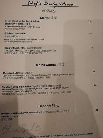 Outrigger Konotta Maldives Resort: Chef's daily menu no. 5