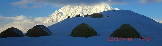 Picture of Mt Manaslu base camp in 2012