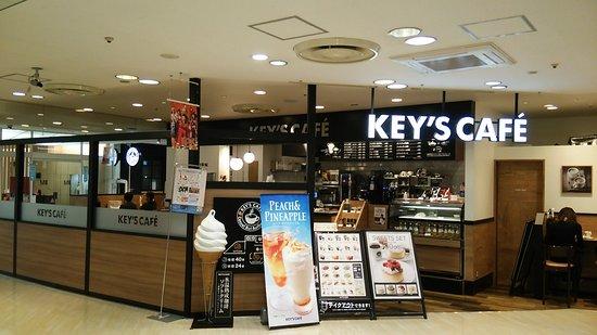 Keys Cafe Inagekaigan: 店舗外観