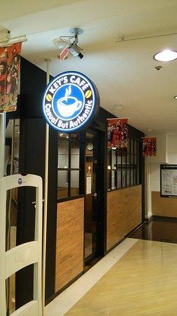 Keys Cafe Inagekaigan: 離れの喫煙室