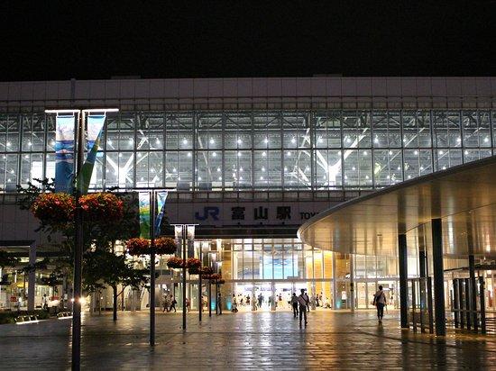 富山駅(当館から徒歩3分)