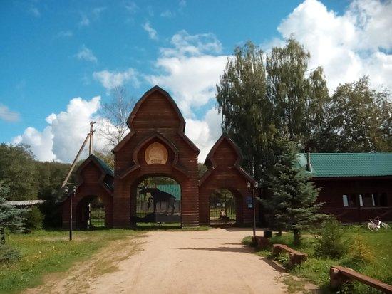 Сумароковская лосеферма, Костромская область