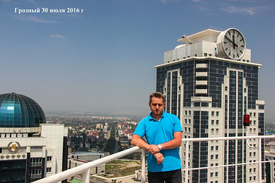 Grozny, Russia: грозный