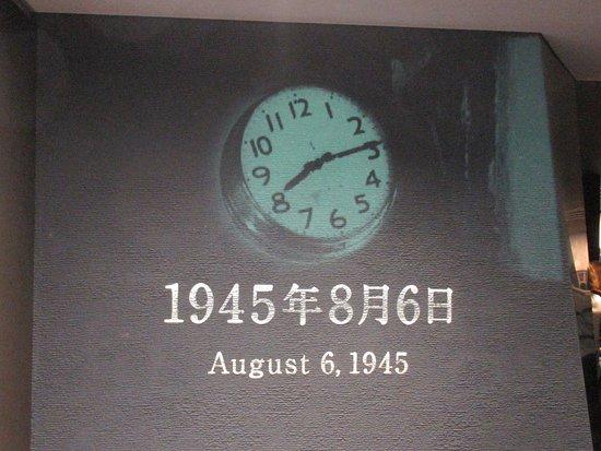 Мемориальный музей мира в Хиросиме: ....