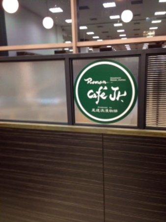 Roman Cafe Jr.: 店舗外観の様子です。