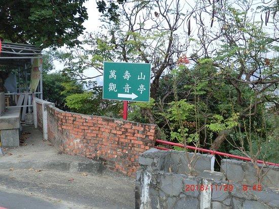 Shoushan Guojia Natural Park 사진