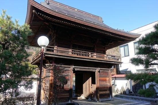 Daitsu-ji Temple