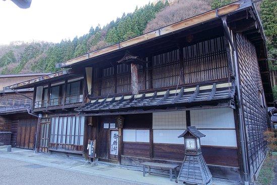Nakamura Tei