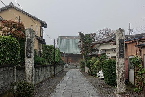 Unten-ji Temple