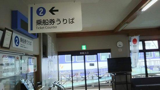 Tobishima Ferry