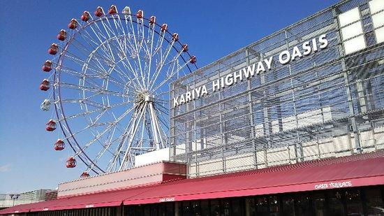 Kariya Highway Oasis
