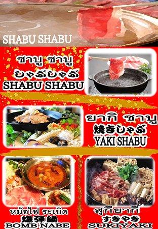YOU CAN CHOICE SOUP OF SHABUSHABU. しゃぶしゃぶのスープは選べます。