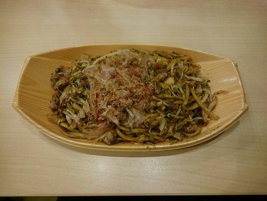 Mashiki-machi Photo