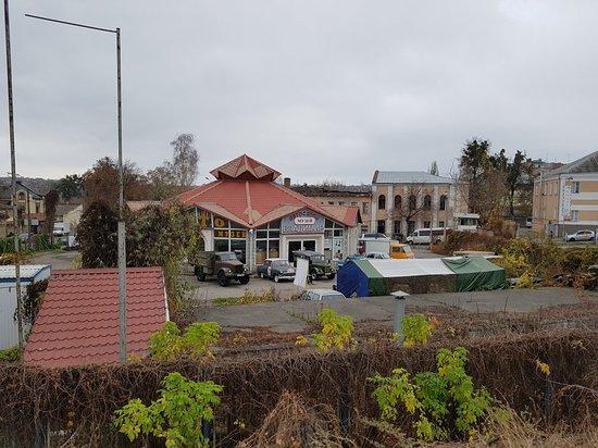 Museum of Retro Technology, Vinnytsia