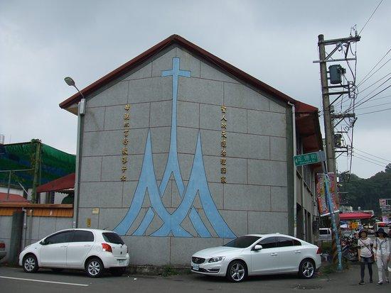 北埔天主堂