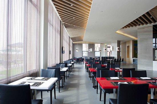 Haiyang, China: Restaurant