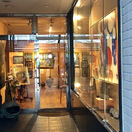 Kuze Gallery