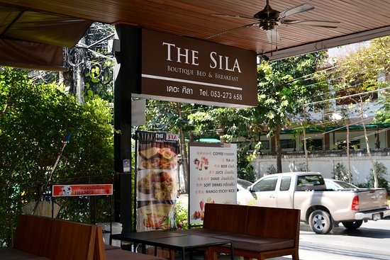 The Sila Boutique Bed and Breakfast: Уличное кафе