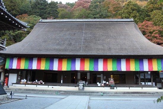 Eigen-ji Temple Main Hall