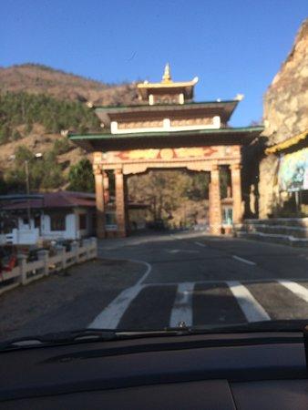 Бутан: Entry to Thimphu