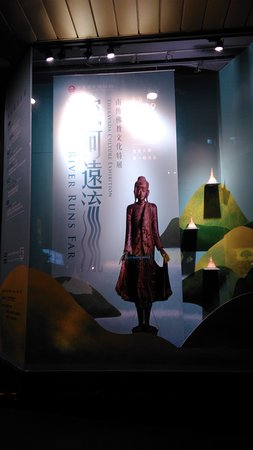 Yonghe, New Taipei: 永和世界宗教博物館櫥窗