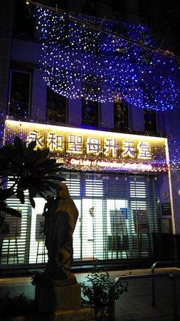 Yonghe, New Taipei: 永和聖母昇天堂