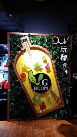 Yonghe, New Taipei: 永和比漾廣場店家