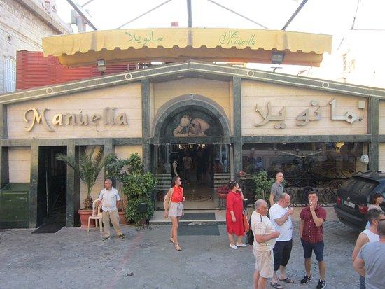 Maamelteine, Líbano: Ресторан, фасад