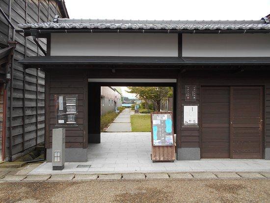 Machi no Kura