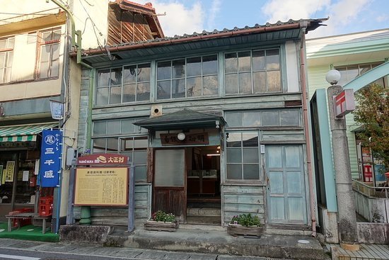 Teishin Museum