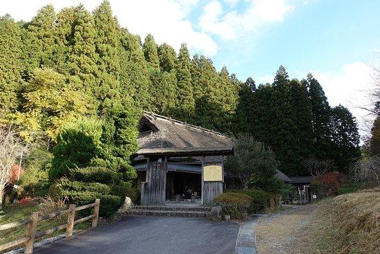 Former Miyake Family Residence