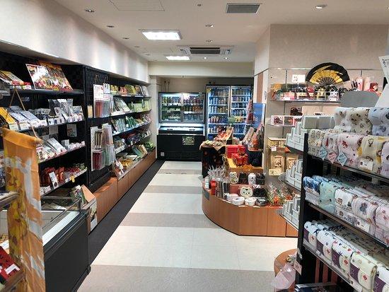 Kyoto Craft Mart Westin Miyako Hotel