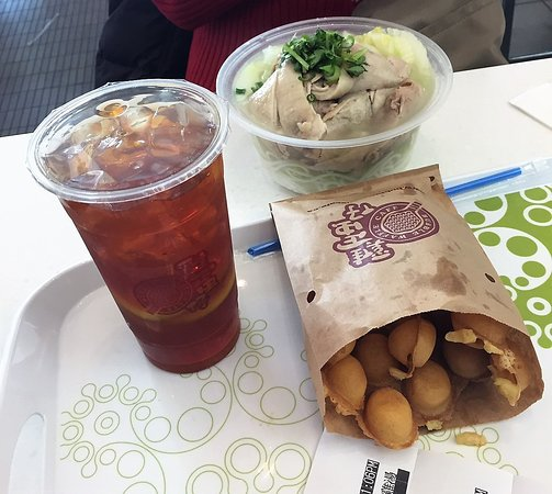 Chicken noodle soup with bubble waffle and lemon tea